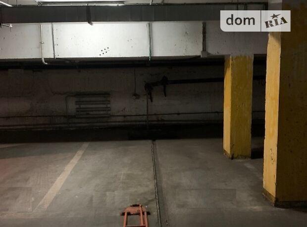 Место на подземном паркинге под легковое авто в Киеве, площадь 16.9 кв.м. фото 1