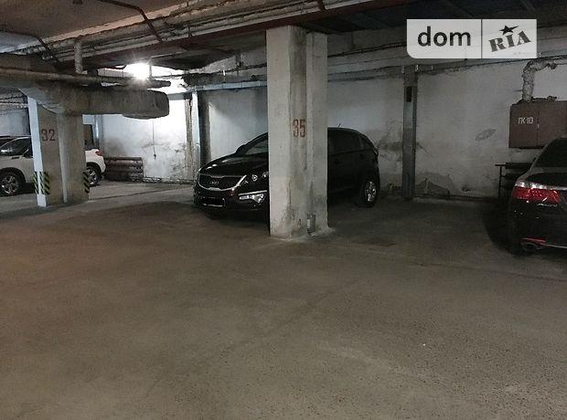 Место на подземном паркинге под легковое авто в Киеве, площадь 12 кв.м. фото 1