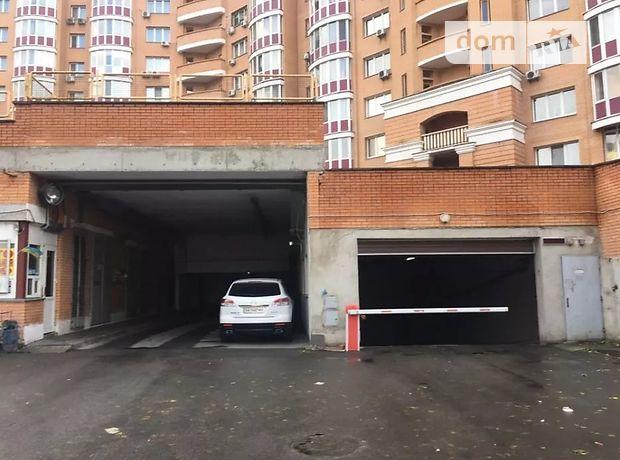 Место на подземном паркинге под легковое авто в Киеве, площадь 21 кв.м. фото 1