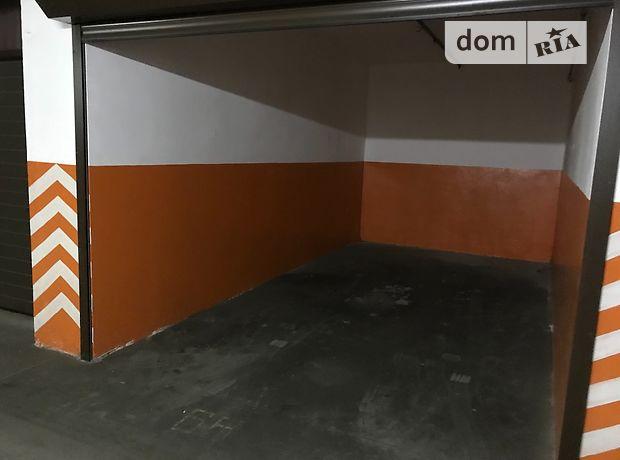 Место на подземном паркинге под легковое авто в Киеве, площадь 18 кв.м. фото 1