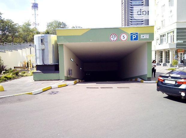 Місце на підземному паркінгу під легкове авто в Києві, площа 14 кв.м. фото 1
