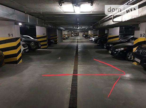 Место на подземном паркинге под легковое авто в Киеве, площадь 13.5 кв.м. фото 1