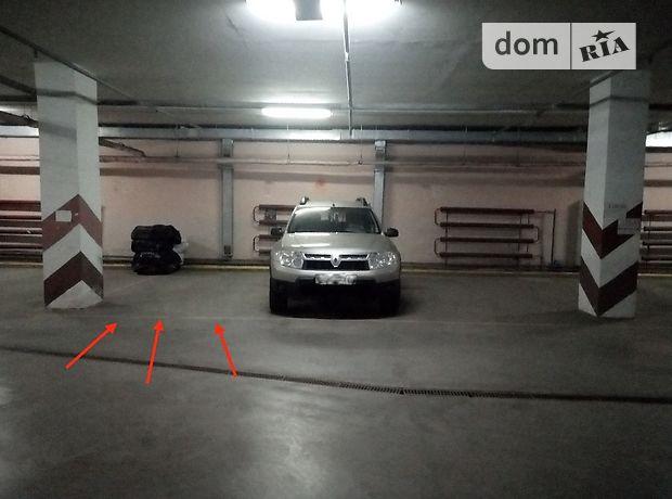 Место на подземном паркинге под легковое авто в Киеве, площадь 13 кв.м. фото 1