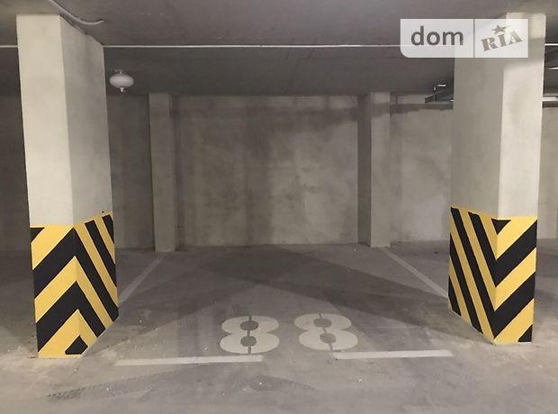 Место на подземном паркинге под легковое авто в Львове, площадь 15.6 кв.м. фото 1