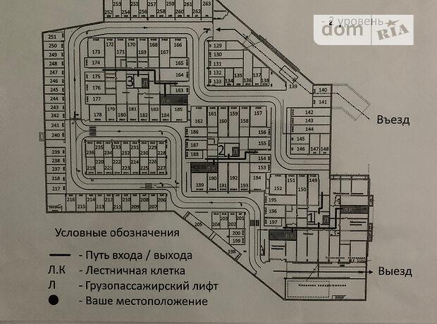 Место на подземном паркинге под легковое авто в Одессе, площадь 18 кв.м. фото 1