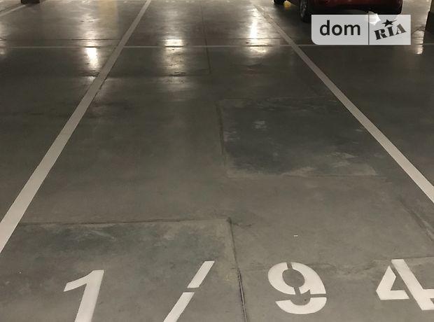 Место на подземном паркинге под легковое авто в Одессе, площадь 15 кв.м. фото 2