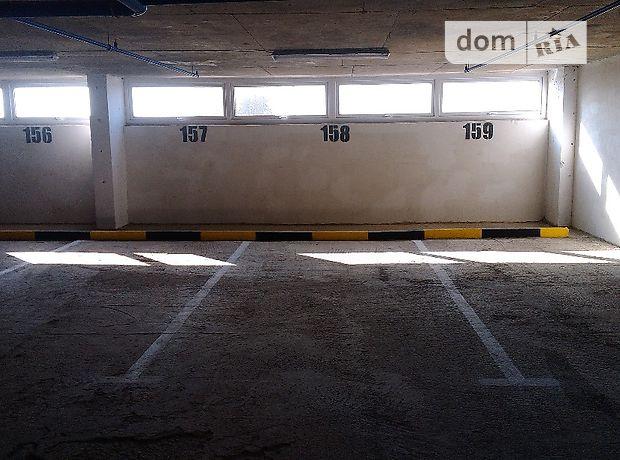 Место на подземном паркинге под легковое авто в Одессе, площадь 13 кв.м. фото 1