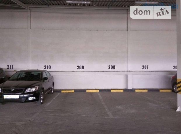 Долгосрочная аренда подземного паркинга, Одесса, р‑н.Таирова, Ильфа и Петрова улица 51