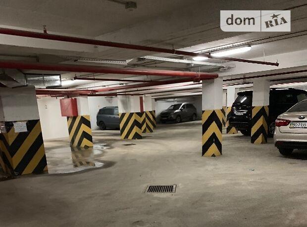 Место на подземном паркинге под легковое авто в Тернополе, площадь 18 кв.м. фото 1
