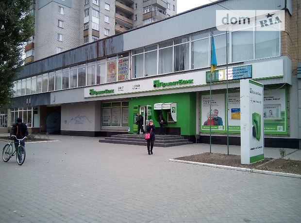 свинг пары г.александрия кировоградская обл
