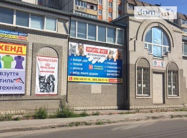Довгострокова оренда приміщення вільного призначення, Київська, Біла Церква, Вернадського