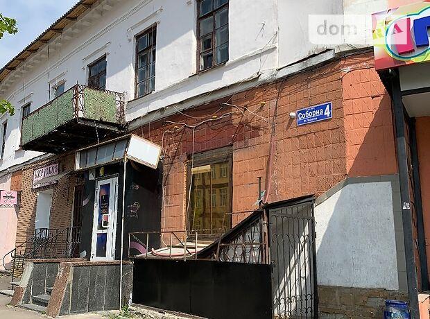 Приміщення вільного призначення в Бердичеві, здам в оренду по Соборная 4, район Бердичів, ціна: договірна за об'єкт фото 1