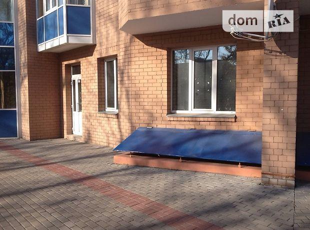Аренда офисов буча поиск Коммерческой недвижимости Внуковская 4-я улица