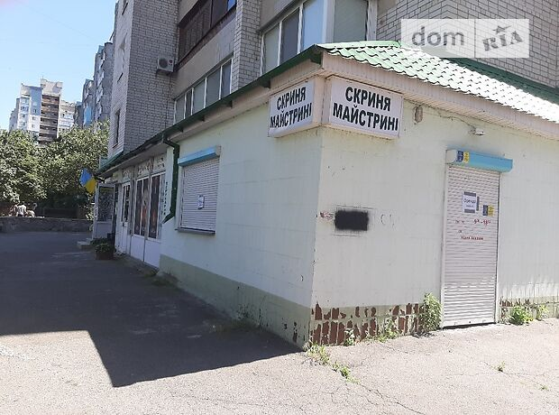 Помещение свободного назначения в Черкассах, сдам в аренду по Припортова 42, район Мытница, цена: договорная за объект фото 1