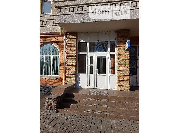 Аренда коммерческой недвижимости г.черк снять в аренду офис Бирюсинка улица