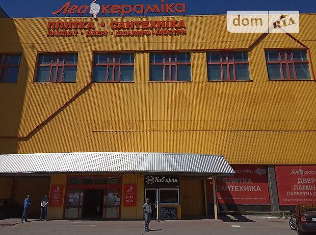 Помещение свободного назначения в Черкассах, сдам в аренду по Сумгаитская улица 10, район ЮЗР, цена: договорная за объект фото 1