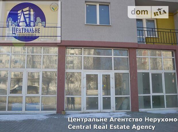 Приміщення вільного призначення в Чернівцях, здам в оренду по вул. Руська, район Центр, ціна: договірна за об'єкт фото 1