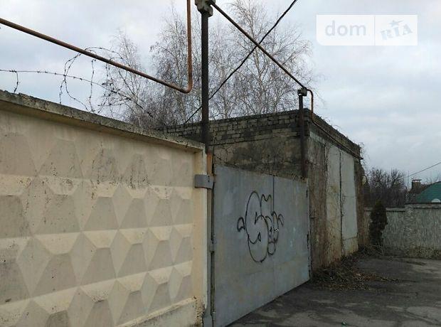 Помещение свободного назначения в Харькове, Каштановая улица, цена аренды: договорная за объект фото 1