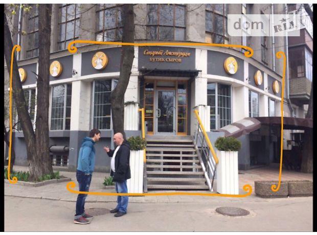 Харьков коммерческая недвижимость аренда Снять помещение под офис Солдатская улица