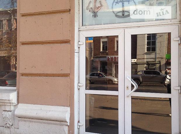Помещение свободного назначения в Харькове, сдам в аренду по Плехановская улица, район Слободской, цена: 22 500 грн за объект фото 1