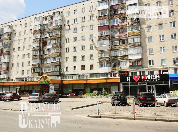 Долгосрочная аренда помещения свободного назначения, Хмельницкий, р‑н.Центр, Каменецкая улица