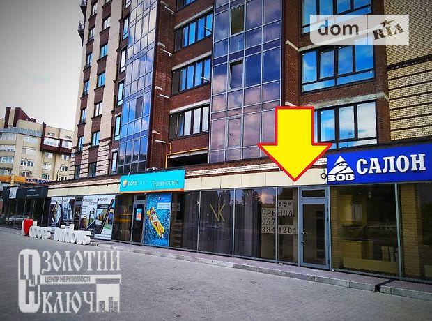 Долгосрочная аренда помещения свободного назначения, Хмельницкий, р‑н.Центр, Прибужская улица