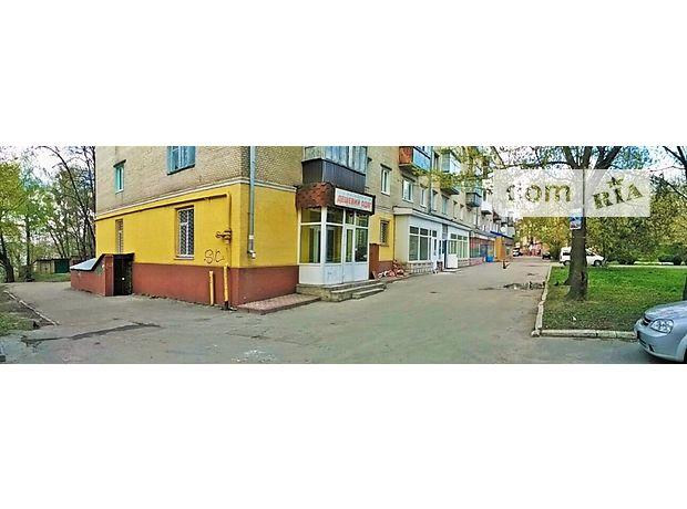 Аренда хмельницкий коммерческой недвижимости аренда офиса в п октябрьский моск обл