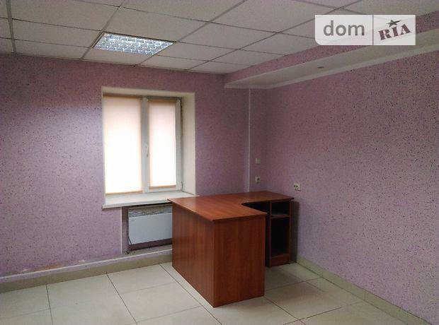 Долгосрочная аренда помещения свободного назначения, Житомир, р‑н.Центр, Киевская улица