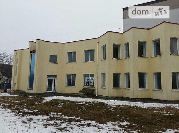 Аренда коммерческой недвижимости в каменец-подольском Снять офис в городе Москва Станиславского улица