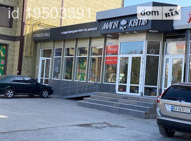 Приміщення вільного призначення в Кропивницькому, здам в оренду по Набережна вулиця, район Центр, ціна: договірна за об'єкт фото 1