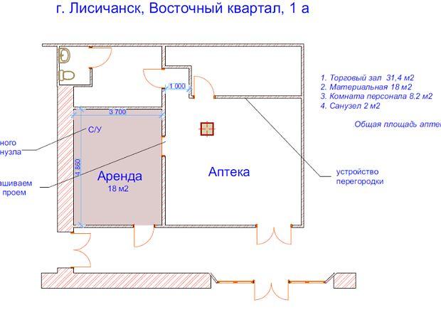 Помещение свободного назначения в Лисичанске, сдам в аренду по Восточный квартал 1а, район Лисичанск, цена: 4 000 грн за объект фото 1