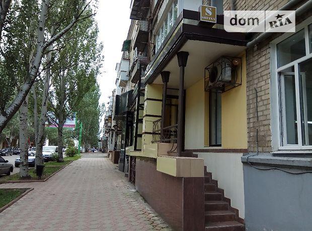 Аренда офиса Луганская улица портал поиска помещений для офиса Ореховый проезд