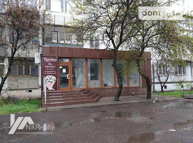 Помещение свободного назначения в Николаеве, сдам в аренду по, район Лески, цена: 15 000 грн за объект фото 1