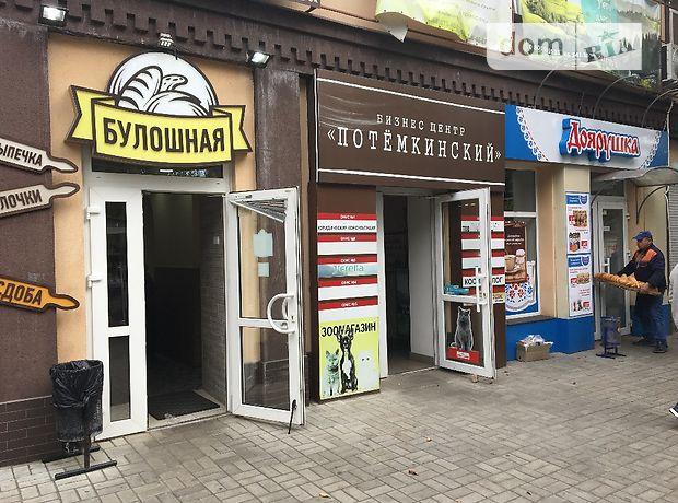 Долгосрочная аренда помещения свободного назначения, Николаев, р‑н.Центральный, Потемкинская