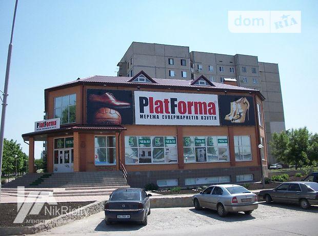 Долгосрочная аренда помещения свободного назначения, Николаев