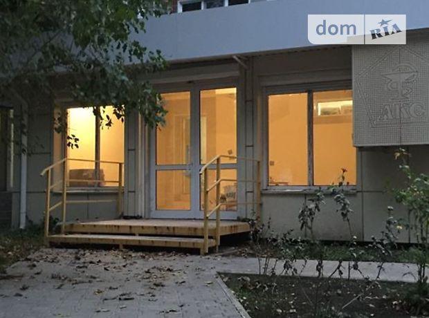 Долгосрочная аренда помещения свободного назначения, Одесса, р‑н.Киевский
