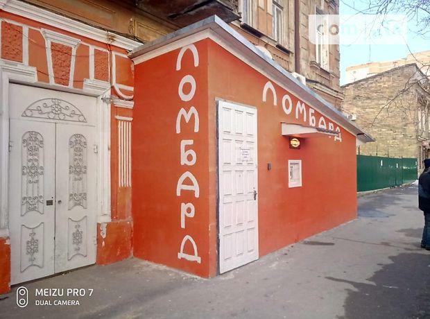 Помещение свободного назначения в Одессе, сдам в аренду по Мастерская 37, район Молдаванка, цена: договорная за объект фото 1