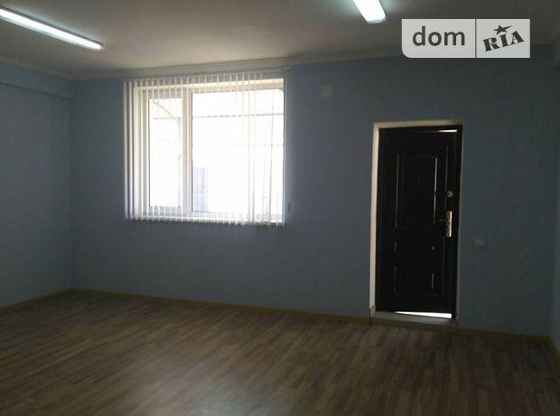 Долгосрочная аренда помещения свободного назначения, Одесса