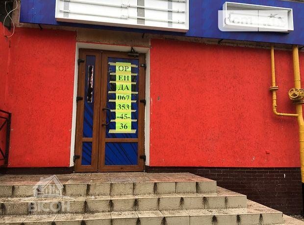 Помещение свободного назначения в Тернополе, сдам в аренду по Победы майдан, район Дружба, цена: 5 920 грн за объект фото 1