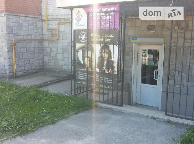 Долгосрочная аренда помещения свободного назначения, Тернополь, р‑н.Дружба