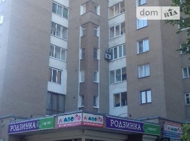 Помещение свободного назначения в Тернополе, сдам в аренду по Галицкого Данила бульвар 10, район Схидный, цена: 33 240 грн за объект фото 1
