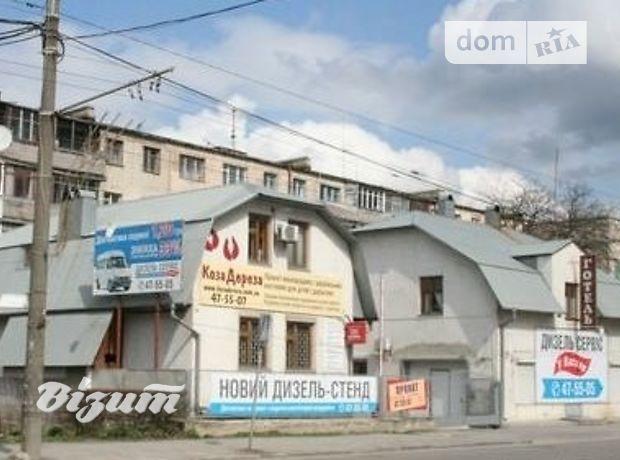 Долгосрочная аренда помещения свободного назначения, Тернополь, р‑н.Схидный, СтБандери р-н СБУ
