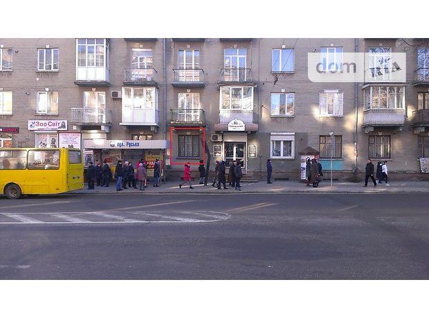 Долгосрочная аренда помещения свободного назначения, Тернополь, р‑н.Центр, Руська, 20