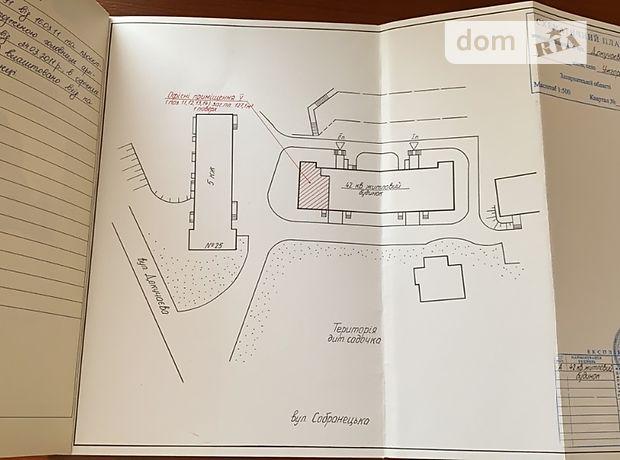 Помещение свободного назначения в Ужгороде, сдам в аренду по Докучаева улица 4а, район Центр, цена: договорная за объект фото 1