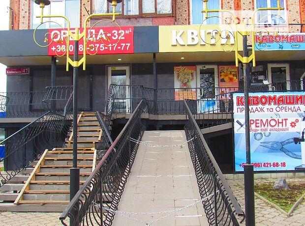 Помещение свободного назначения в Виннице, сдам в аренду по Киевская улица, район Киевская, цена: 21 890 грн за объект фото 1