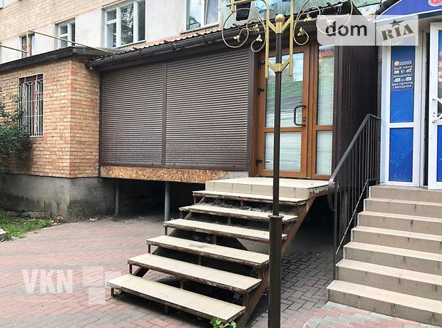 Долгосрочная аренда помещения свободного назначения, Винница, р‑н.Киевская, Киевская улица