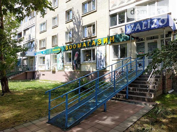 Помещение свободного назначения в Виннице, сдам в аренду по Келецкая улица 106, район Вишенка, цена: 19 500 грн за объект фото 1