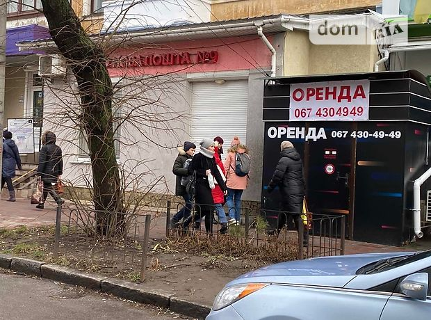 Помещение свободного назначения в Виннице, сдам в аренду по Коцюбинского проспект 32, район Замостье, цена: 47 500 грн за объект фото 1