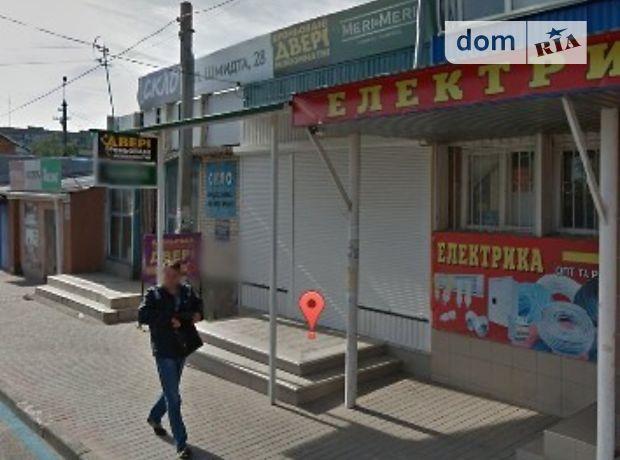 Помещение свободного назначения в Виннице, сдам в аренду по Шмидта улица 26, район Замостье, цена: 33 000 грн за объект фото 1