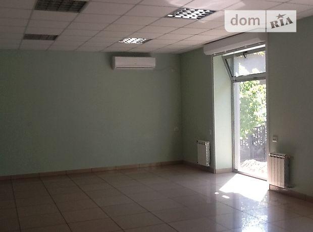 Аренда офиса 20 м.кв запорожье аренда коммерческой недвижимости бирюлёво западное